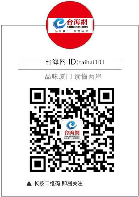 """报告指上海是最受长三角""""双一流""""高校毕业生欢迎的就业地"""